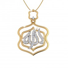 THE ROSHNI PENDANT
