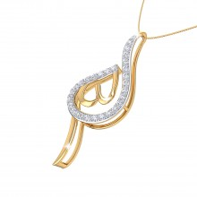 THE FARYAL PENDANT